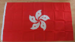Hong Kong Large Country Flag - 5' x 3'.